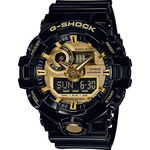 Часы CASIO G-Shock GA-710GB-1A